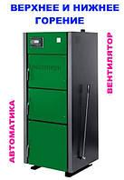 Универсальный котел длительного горения Макситерм Профи 50 кВт утеплённый
