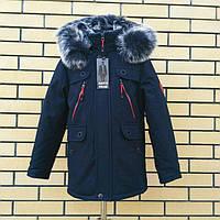 Зимняя детская куртка с мехом тёплая Украина