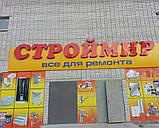 Объемные надписи и буквы, фото 4
