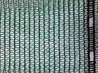 Сетка фасадная 45% Рулон 8х50 м.