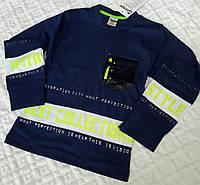 Трикотажная кофта для мальчиков, цвета разные, Турция, рост 110-134 см., 210/800 (цена за 1 шт. + 30 гр.)