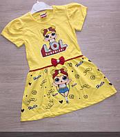 Платье детское ЛОЛ (4-8 лет) Оптом