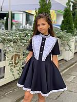 Школьный сарафан платье с кружевом 122-140 см