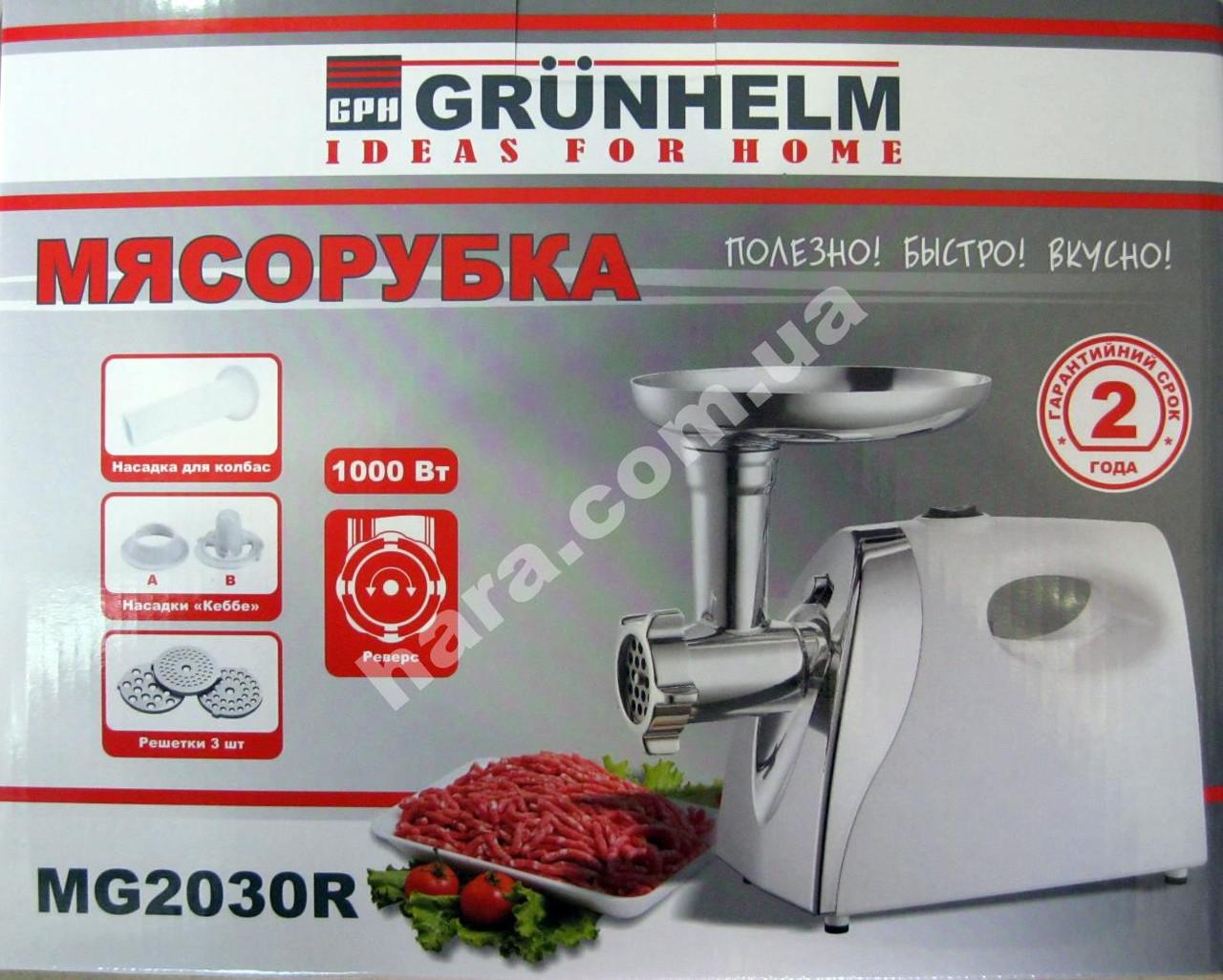 Мясорубка GRUNHELM (1000 Вт)