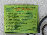 Ремкомплект первичного вала кпп Москвич 2140 , 412, фото 2