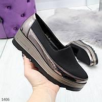 Модные черные текстильные туфли