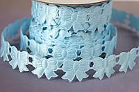 "Ажурная лента ""Бантики"" голубого цвета ширина 2 см"