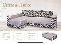Угловой диван Сигма-люкс Matrix, фото 1