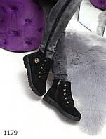Черные ботинки зима, натуральная замша 36,37,38,39