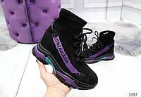 Замшевые черные ботинки в спортивном стиле