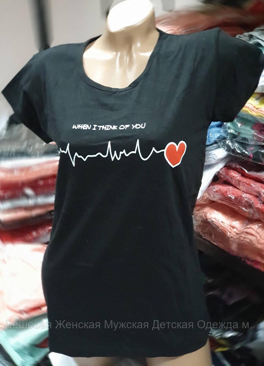 Стильна футболка туреччина повномірна к-сть Обмежена