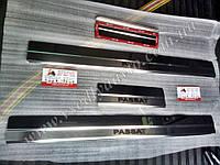 Накладки на пороги Volkswagen PASSAT B5 с 1996-2005 гг. (Premium)