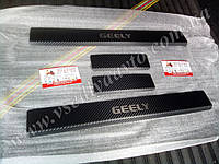 Защита порогов - накладки на пороги Geely LC/LC Cross 2013- (Карбон)