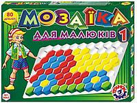 """Мозаика """"Для малышей 1"""" 2063 Технок, 80 элементов"""