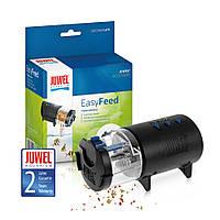 Автоматична годівниця для риб EasyFeed JUWEL для акваріума