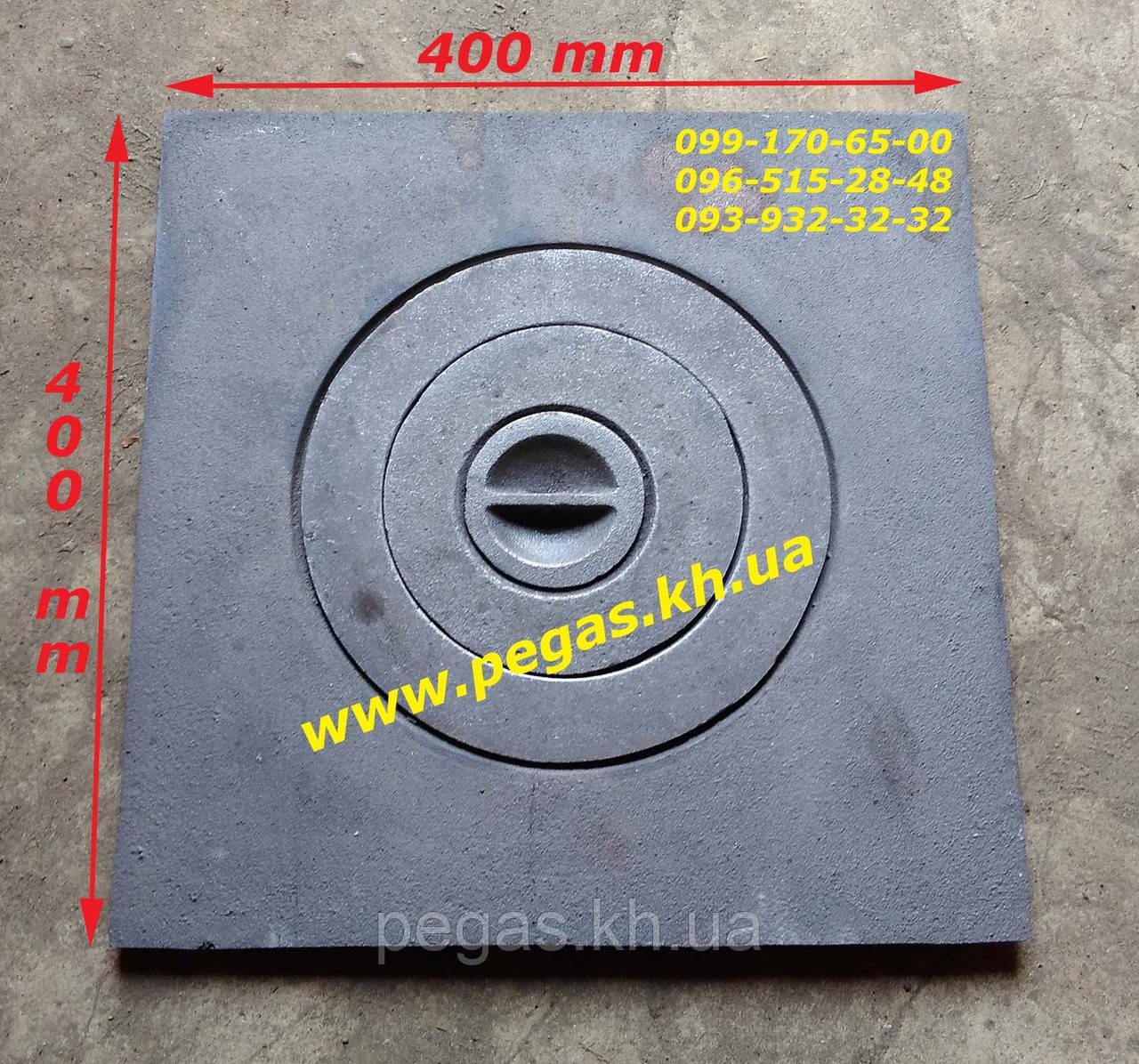 Плита чугунная печная 400х400 мм. мангал, печи, грубу, котлы