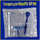 Ирригатор New WaterPik WaterFlosser Ultra WP120 (WP100), фото 4