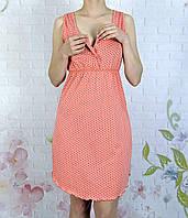 🌺 Нічна сорочка для вагітних і годуючих в горошок, фото 1