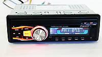 Pioneer 1083 со съемной панелью. Автомагнитола USB+microSD+AUX