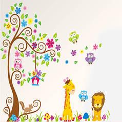 """Виниловые наклейки, наклейки для детского сада """"Жираф, лев и совы """" 150см*180см (2 листа 60*90см)"""