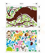 """Детские большие наклейки,  """"Обезьяны сова слон зебра олень"""" 143см*189см (2 листа 60*90см), фото 2"""