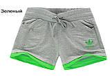 Шорти жіночі трикотажні Комбі. Сірий - зелений. Мод. 236., фото 9