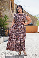 Летнее красивое платье для полных мокко