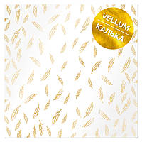 Калька з фольгуванням - Golden Feather - Fabrika Decoru - 30x30