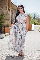 Летнее платье для полных бежевые цветы