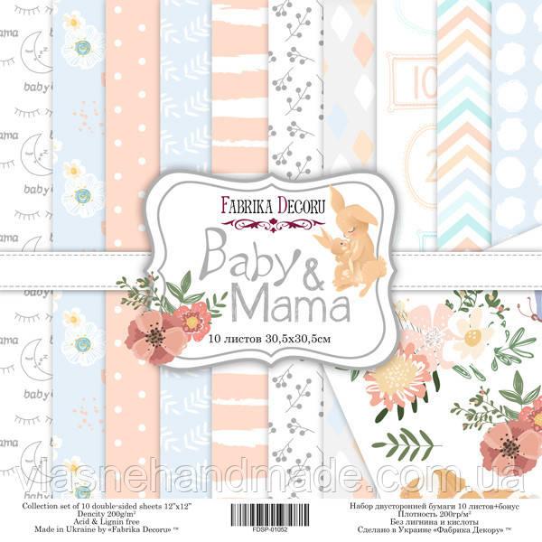 Набір двостороннього паперу - Baby&Mama - Fabrika Decoru - 30x30