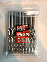 HAISSER Сверло по металлу 7.0х69х109 мм. уп.10шт