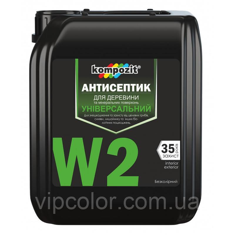 Kompozit Антисептик універсальний W2 5л