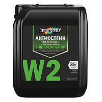 Kompozit Антисептик универсальный W2 5л