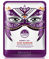 Маска для лица омолаживающая карнавальная фиолетовая BIOAQUA Masquerade Moist Plump Rejuventation Mask (30г)