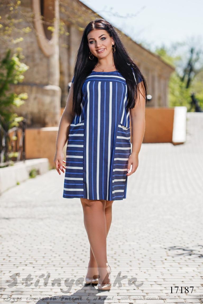 платье лето для полных