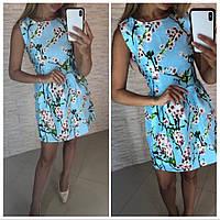 Женское стильное платье из жаккарда в цветочный принт