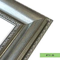 Зеркало в пластиковой рамке из багета 8731-26 (серебристый)