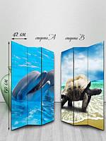 Ширма/перегородка в детскую комнату/фотостудию/офис двусторонняя, Дельфин и черепаха