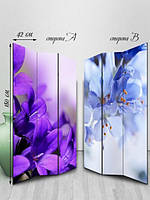 Декоративная ширма из дерева двусторонняя,тканевая Сиреневые и голубые цветочки
