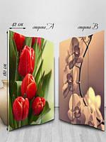 Ширма двусторонняя, Тюльпаны и Орхидеи