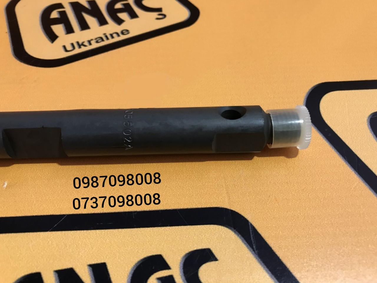Форсунка для двигателя на JCB 3CX, 4CX ,  номер : 320/06838, 320/06724, 320/06694