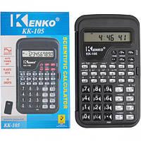 Калькулятор KK-105