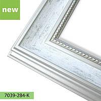 Зеркало в пластиковой рамке из багета 7039-284-К (белый с серебром)