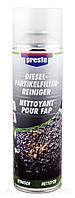 Очиститель сажевых DPF-фильтров Presto Diesel-PartikelFilter-Reiniger аэрозоль 500мл.