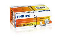 Автолампа Philips Vision C3W - 35mm, 1шт.,12848VI