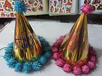 Колпак, конус праздничный
