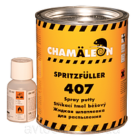 Жидкая шпатлевка Chamaeleon 407 легко шлифуется, отлично заполняет, 1.23кг.