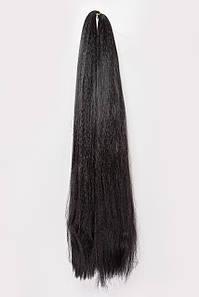 Канекалон №2.Длина 150см,цвет черный