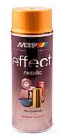 Краска насыщенных металлик-оттенков Motip Deco Effect аэрозоль 400мл.