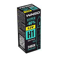 Автолампа Winso H1 HYPER +60% 55W P14.5s 12V (1шт.)